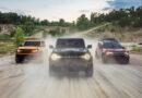 Ford combina tecnología y nostalgia en el Bronco TechCrunch 2021