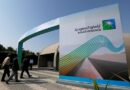 Los beneficios de Saudi Aramco caen un 73,4%, mostrando signos de una recuperación en el mercado del petróleo. De Reuters