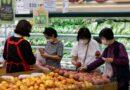El brote de covid frena el crecimiento de Corea del Sur